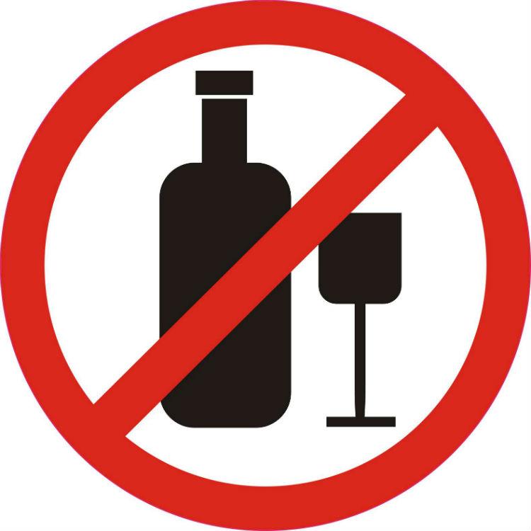 Можно ли пить вино при лечении молочницы