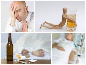 Абстинентный синдром при алкоголизме