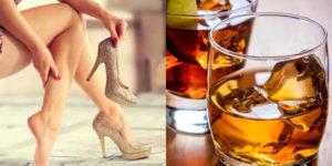 алкоголь и варикоз