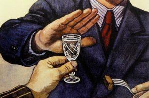 Снимать стресс без алкоголя возможно!