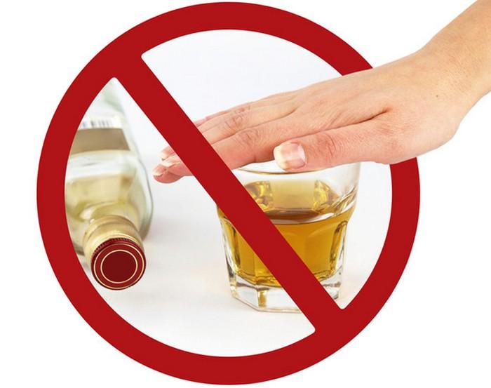 Бывшим алкоголикам вообще нельзя брать в рот спиртное
