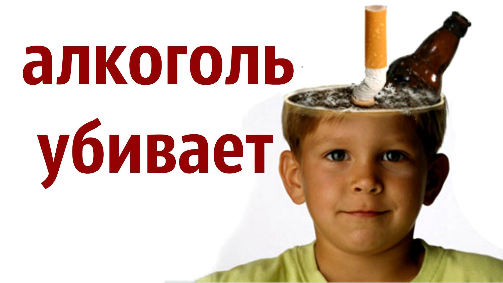 Влияние алкоголя на подростков. Советы родителям