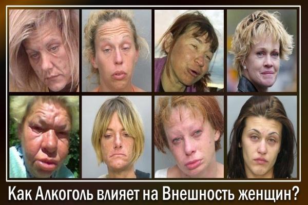 Зависимость отражается на лице — появляется характерная «алкогольная внешность»